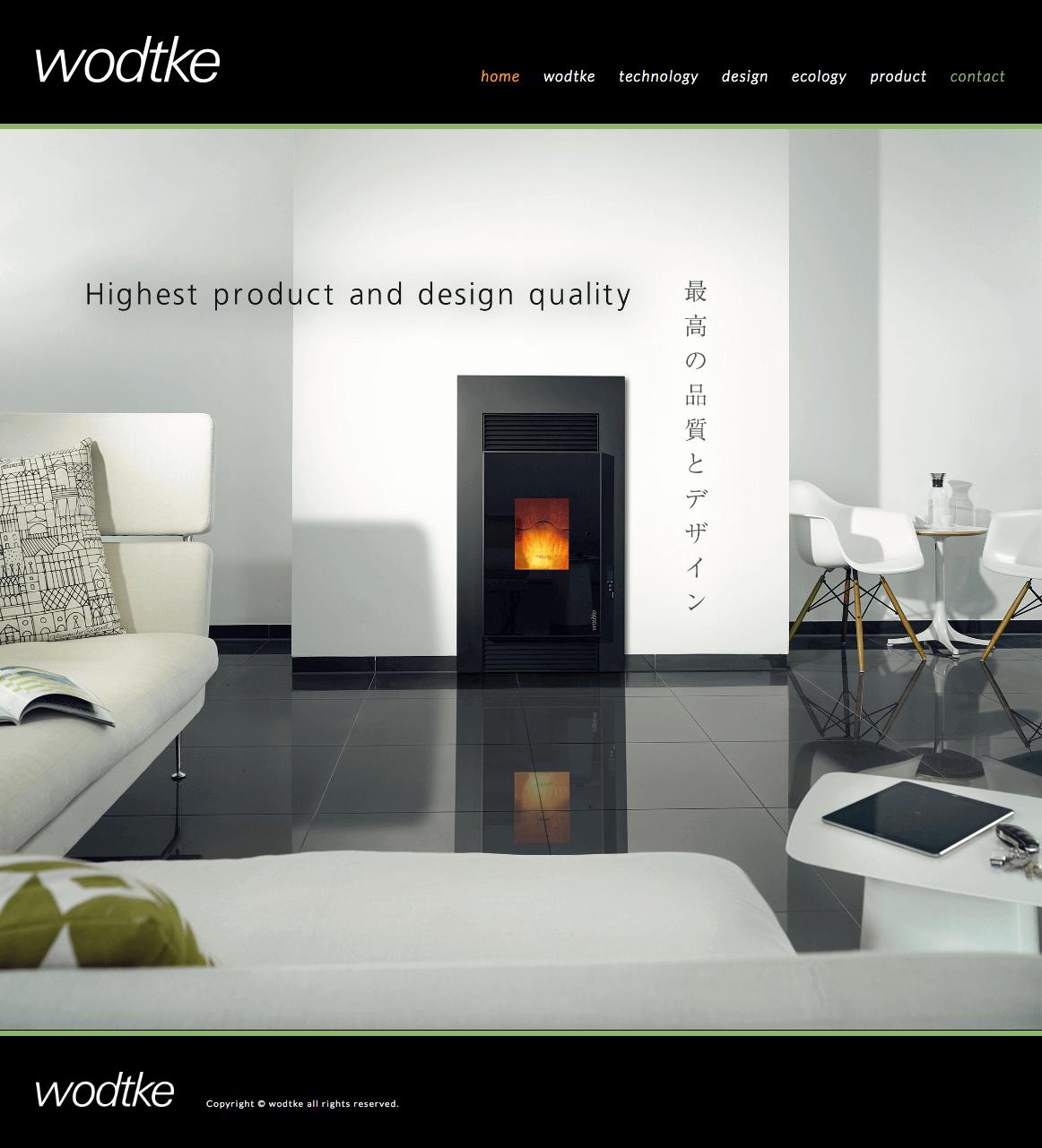 wodtke  ウェブサイトの制作