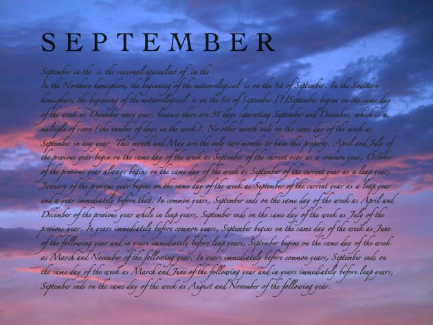 2014年9月の稼働状況