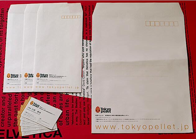 東京ペレット 紙物一式制作