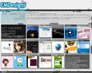 2011年4月版デザイン