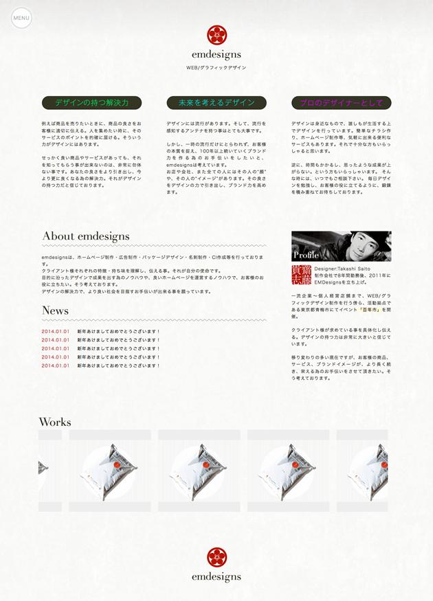 2015年2月の稼働状況〜サイトマイナーチェンジのお知らせ