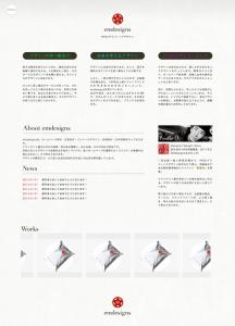 2014年1月デザイン