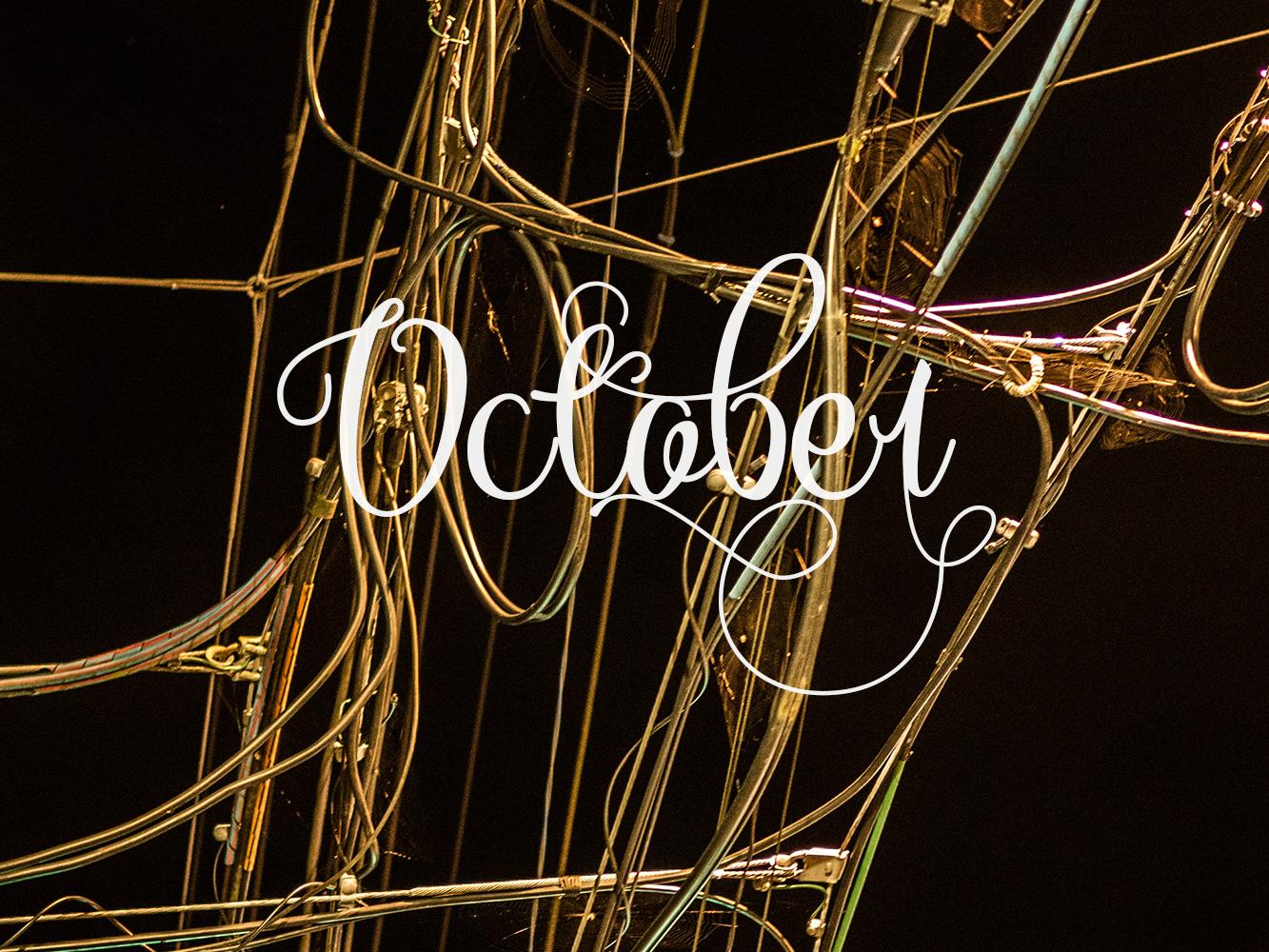 2016年10月