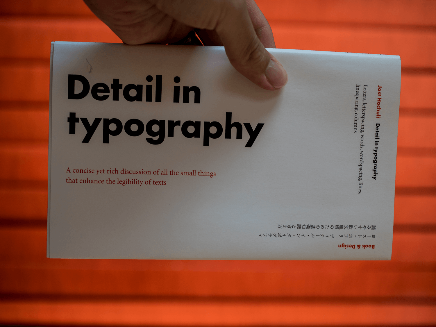 【書評】Detail in typography