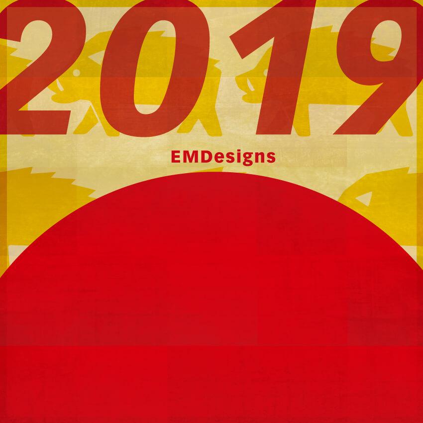 2019年の誓い EMDesigns