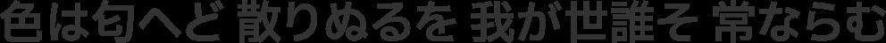 IBM Plex Sans JP SemiBold
