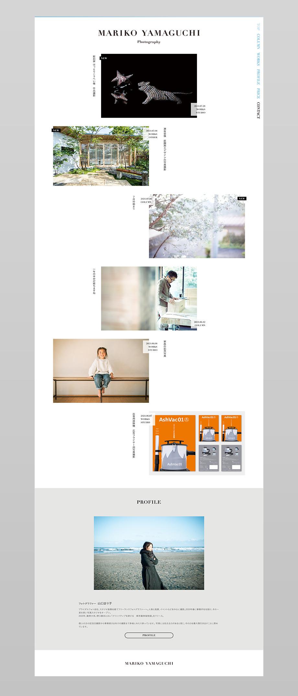 MARIKO YAMAGUCHI Web site